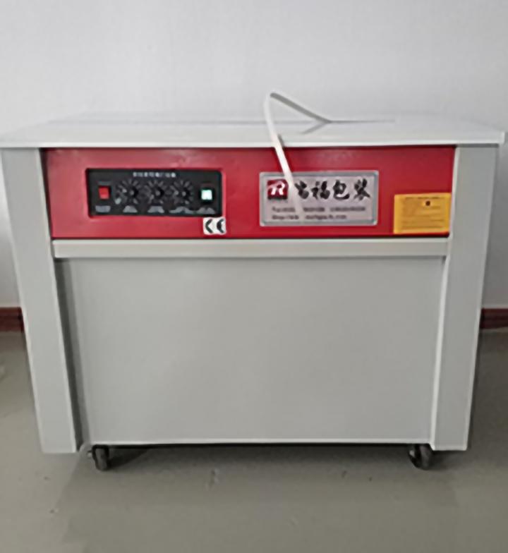 RF100H自动打包机