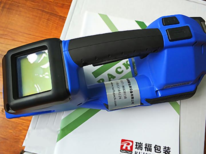 ORT130充电式塑钢带打包机