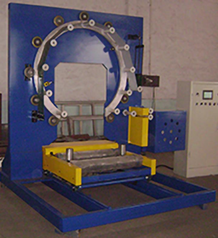 RF1000H 环体缠绕包装机